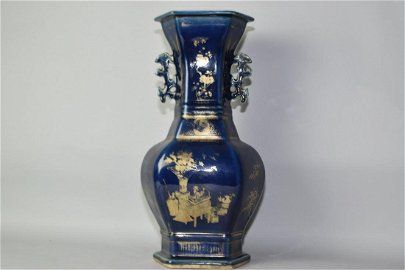 Qianlong Period Chinese Cobalt Blue Glaze Vase
