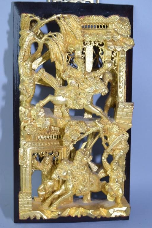 19-20th C. Chinese Gilt Wood Carved Plaque