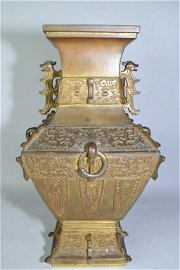 Late Ming/Early Qing Chinese Gilt Bronze Carved Vase