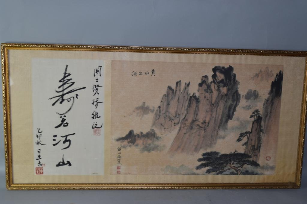 Early 20th C. Chinese LingNan Watercolor Painting