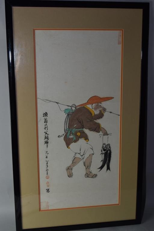 Chinese Watercolor Painting of Fisherman