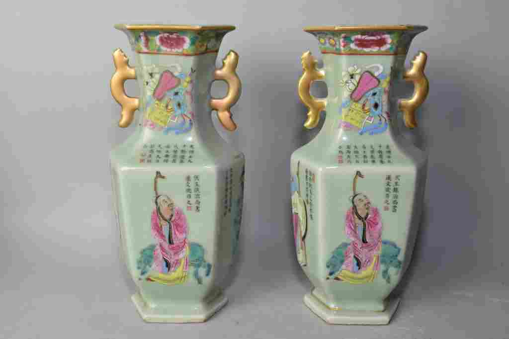 Pair of Daoguang Chinese Pea Glaze Famille Rose Vase