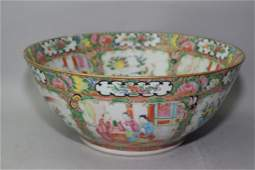19th C Chinese Export Famille Rose Medallion Bowl