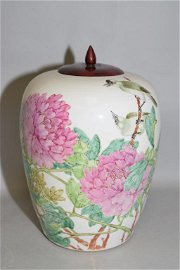 Late Qing/Republic Chinese Famille Verte Jar, Signed