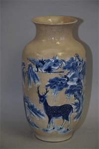 Chinese Ge Glaze B&W Pate-sur-Pate Vase