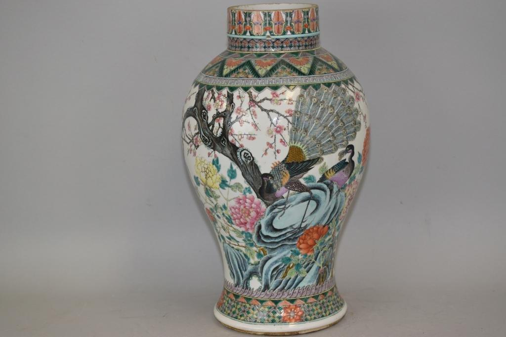 Qing Chinese Famille Rose Birds Porcelain Vase