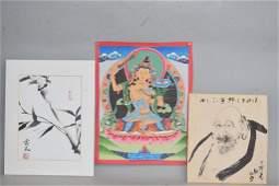 Group of ChineseTibetan Artwork