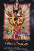 Enter The Dragon Special Edition (1973) Movie Poster
