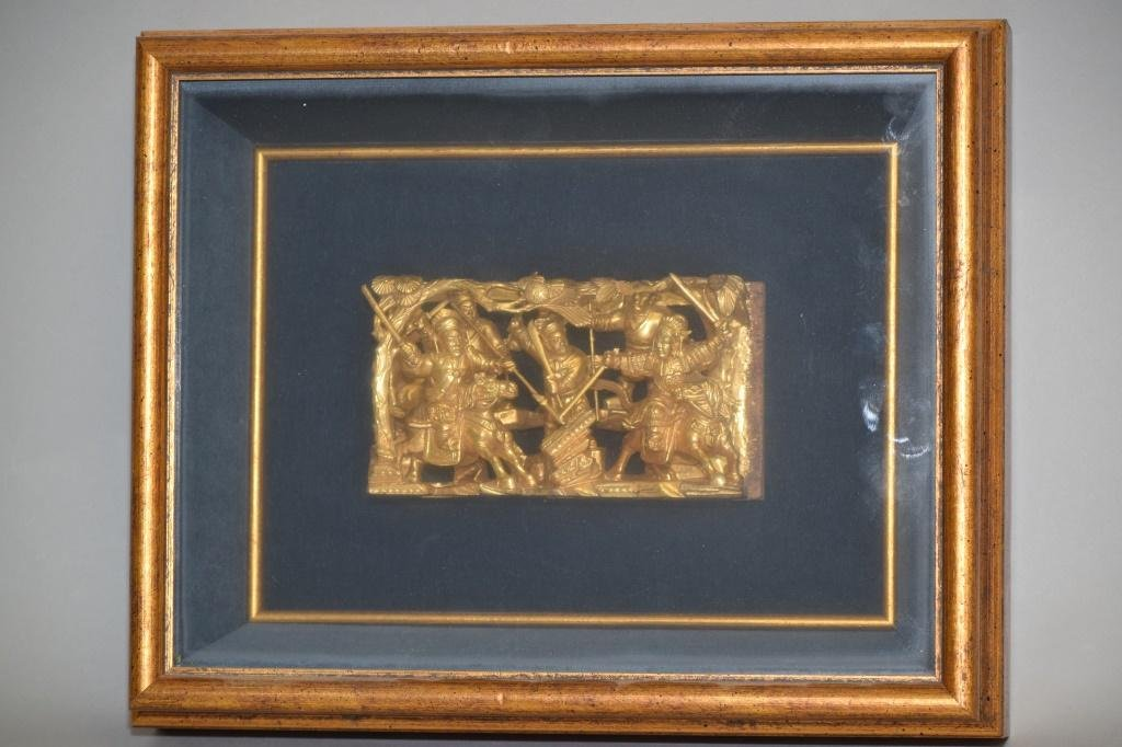 Qing Chinese Gilt Wood Carved Plaque in Frame