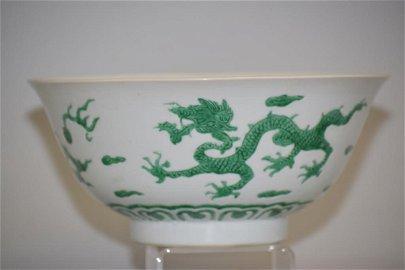Kangxi Chinese Green Glaze Dragon Chasing Pearl Bowl