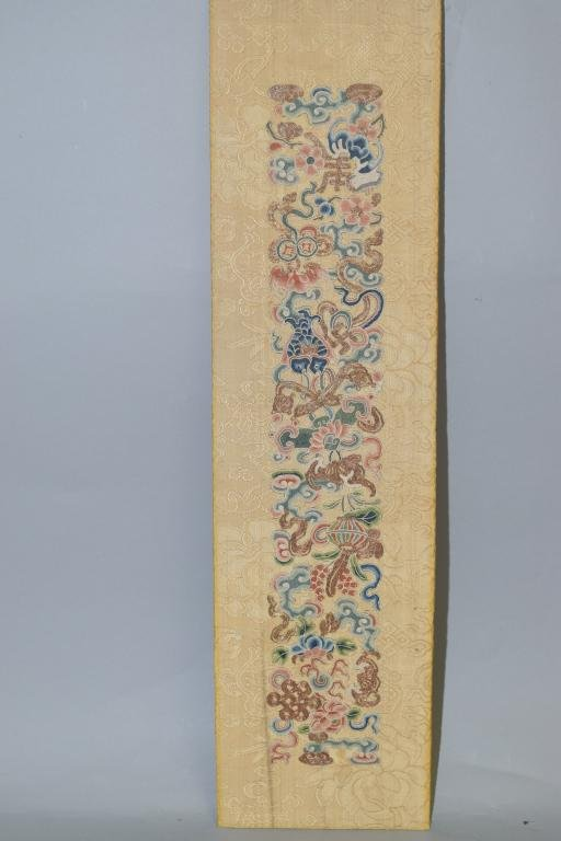 Qing Chinese Gold Thread DaZi Style Embroidery