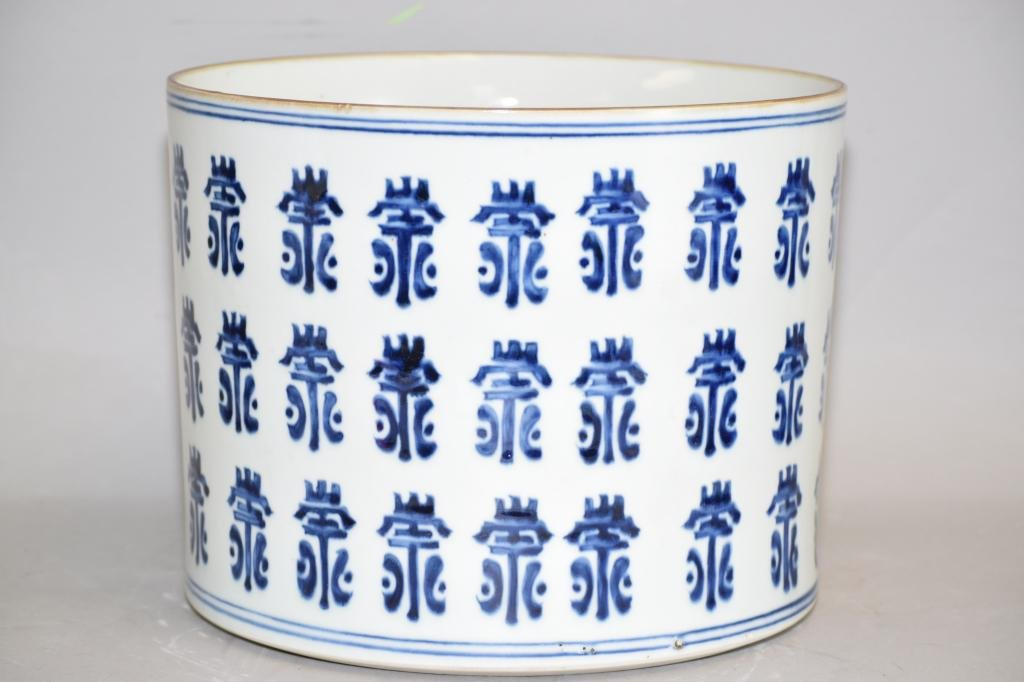 Large Chinese Blue and White Longevity Brush Pot