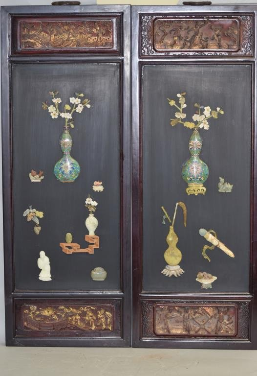 Pr. of Chinese Cloisonne Inlay Hongmu Plaques