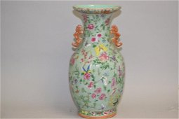 Qing Chinese Pea Glaze Famille Rose Butterfly Vase