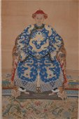 Qing Chinese Watercolor Painting of Royalty