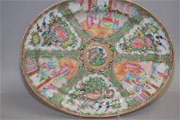 Large 19th C. Chinese Porcelain Famille Rose Medalion