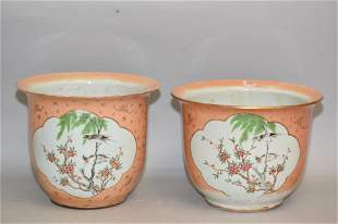 Pr. of 19th C. Chinese Coral Glaze Porcelain Flower