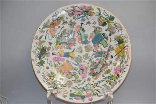 19-20th C. Chinese Famille Rose Medallion Porcelain