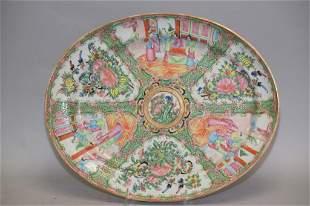 19th C. Chinese Famille Rose Medallion Porcelain