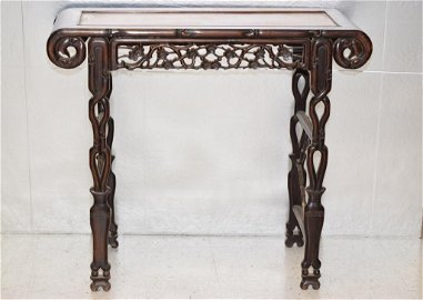 Qing Chinese Hongmu Carved Qin Table