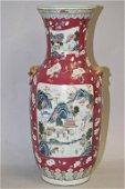 18-19th C. Chinese Porcelain Famille Rose Vase