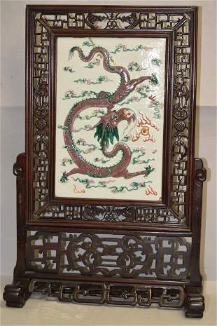 Qing Chinese Porcelain Famille Rose Carved Dragon