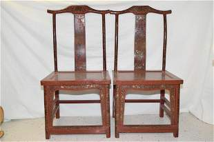 Pr. of 19-20th C. Chinese Gold Painted Lacquer Chairs