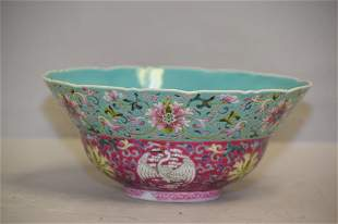 19-20th C. Chinese Porcelain Famille Rose Ogee-Form