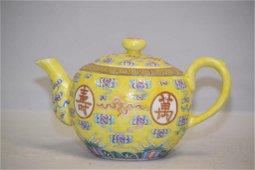 Guangxu Chinese Porcelain Yellow Glaze Famille Rose