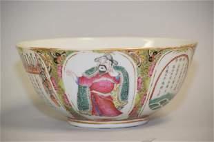 19th C. Chinese Export Porcelain Famille Rose Medallion