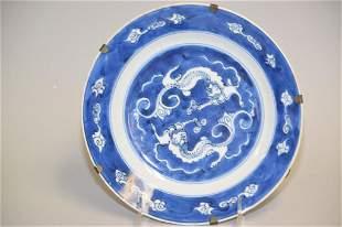 17th C. Chinese Porcelain B&W Dragon Plate