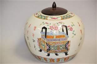 19th C. Chinese Porcelain Famille Verte Jar, Zha