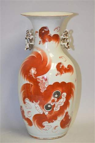 19-20th C. Chinese Porcelain Iron Red Lions Vase