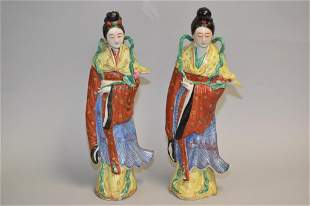 Pr. of 19-20th C. Chinese Porcelain Famille Rose