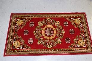 "Chinese Wool ""Longevity"" Rug"