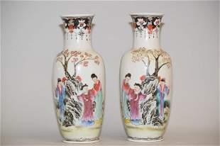 Pr. of 19-20th C. Chinese Porcelain Famille Rose V