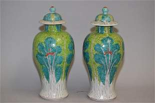 Pr. of 19-20th C. Chinese Porcelain Famille Rose C