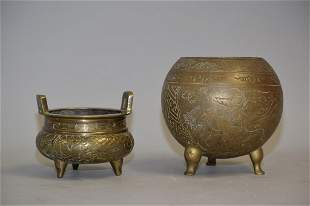 Two 19-20th C. Chinese Bronze Censers