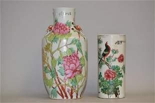 19-20th C. Chinese Porcelain Famille Verte Vase an