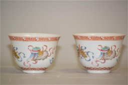 Pr. of 18-19th C. Chinese Porcelain Famille Rose C