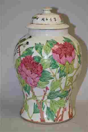 19th C. Chinese Porcelain Famille Verte Jar, Zhang
