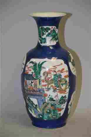 18-19th C. Chinese Porcelain Cobalt Blue Glaze Wuc