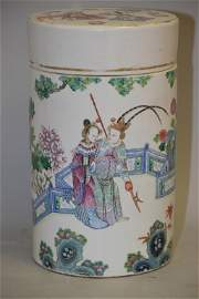 19th C. Chinese Porcelain Famille Rose Jar