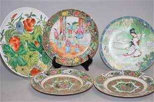 Group of 18-20th C. Chinese Porcelain Famille Rose