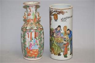 19th C. Chinese Porcelain Famille Rose Vase and Hat