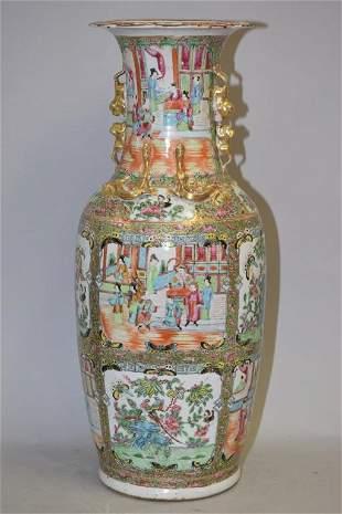 Large 19th C. Chinese Porcelain Famille Rose Medallion