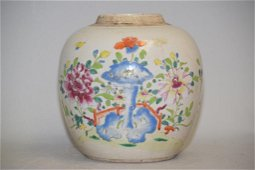 18th C. Chinese Porcelain Famille Rose Jar