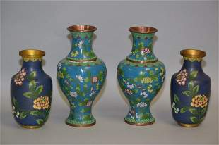Two Pairs of Chinese Cloisonne Vases