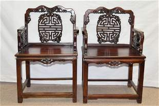 Pr. of Qing Chinese Hongmu Carved Armchairs