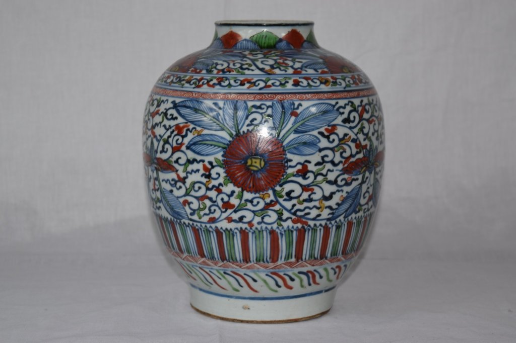 Early Qing Dynasty Chinese Blue and White with